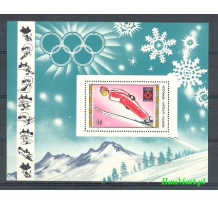 Znaczek Mongolia 1984 Mi bl 97 Czyste **