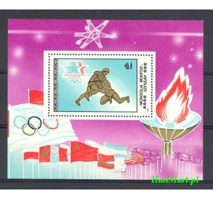 Mongolia 1984 Mi bl 100 Czyste **