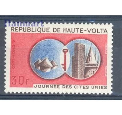 Burkina Faso 1970 Mi 288 Czyste **