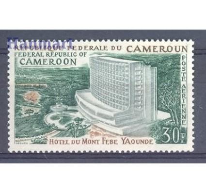 Znaczek Kamerun 1970 Mi 604 Czyste **