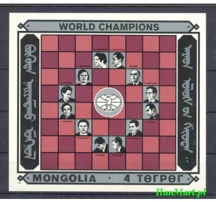 Mongolia 1986 Mi bl 113 Czyste **