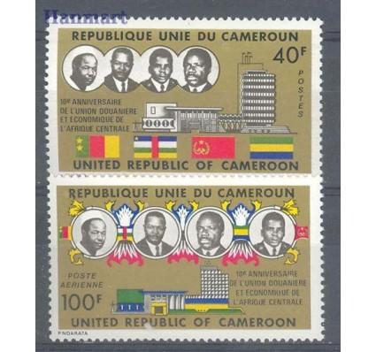 Kamerun 1974 Mi 786-787 Czyste **
