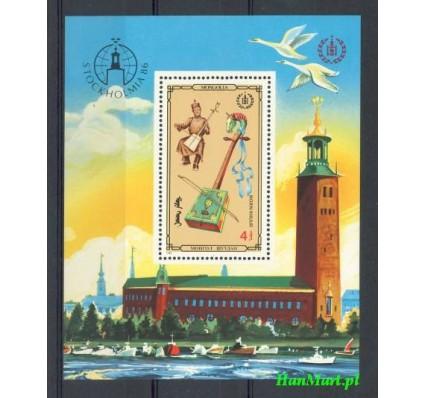 Znaczek Mongolia 1986 Mi bl 115 Czyste **