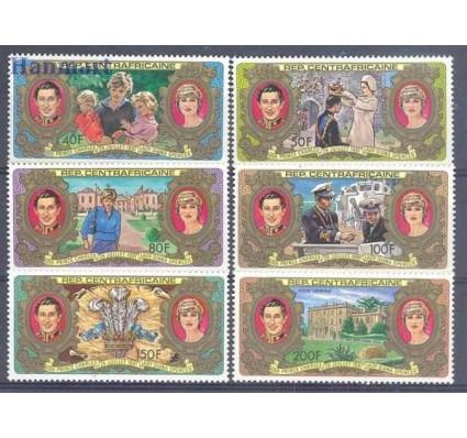 Republika Środkowoafrykańska 1981 Mi 758-763 Czyste **