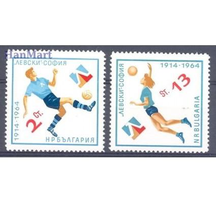 Znaczek Bułgaria 1964 Mi 1452-1453 Czyste **
