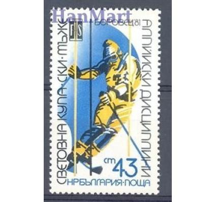 Bułgaria 1981 Mi 2969 Czyste **