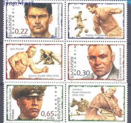 Bułgaria 2001 Mi 4519-4521 Czyste **