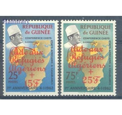 Gwinea 1962 Czyste **