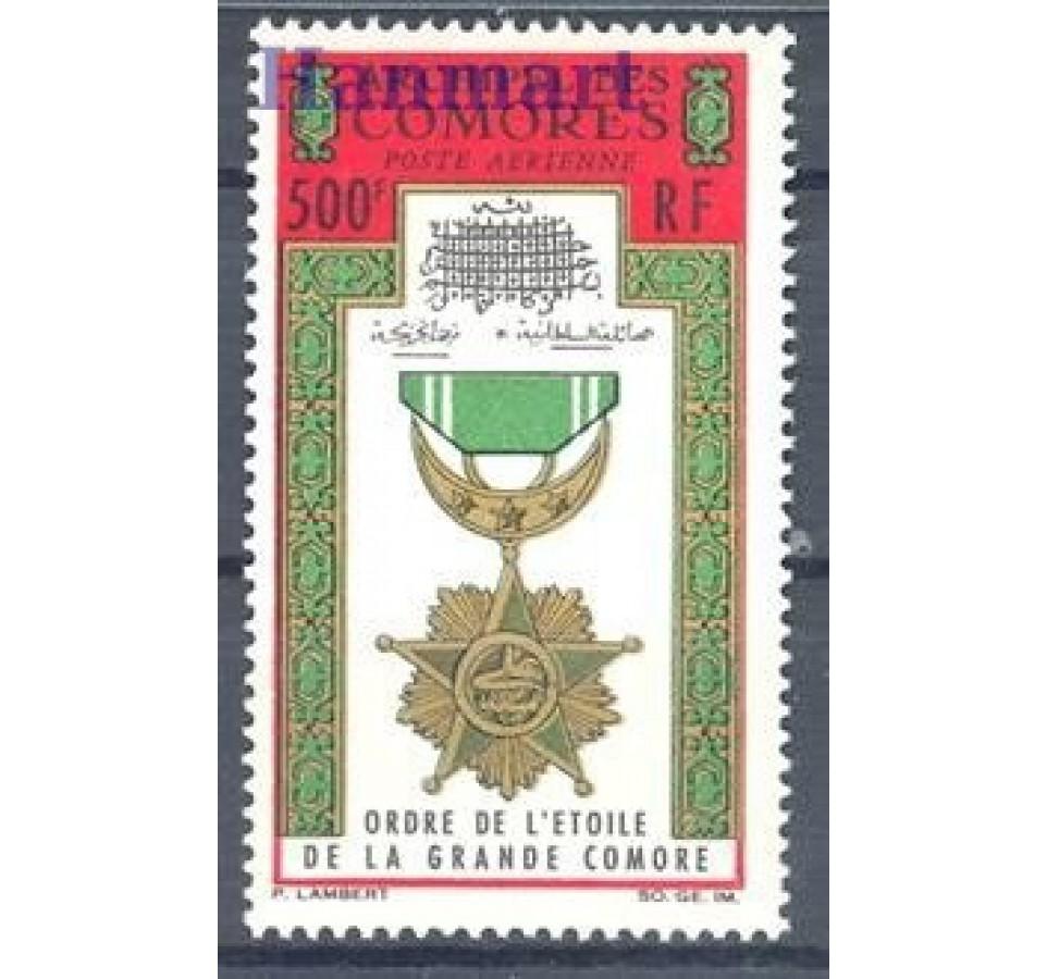 Komory 1964 Mi 66 Czyste **