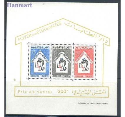 Tunezja 1965 Mi bl 1 Czyste **