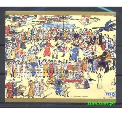 Znaczek Mongolia 1989 Mi bl 141 Czyste **