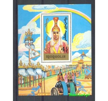 Mongolia 1990 Mi bl 145 Czyste **