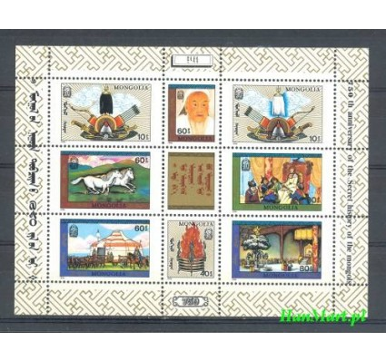 Znaczek Mongolia 1990 Mi bl 151 Czyste **
