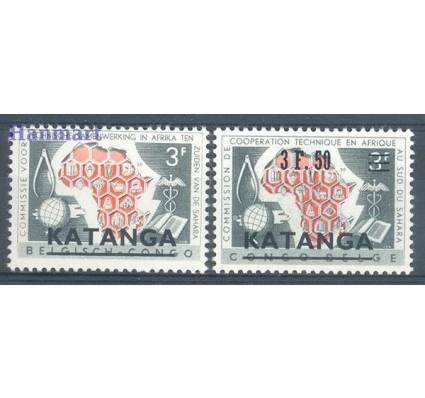 Znaczek Katanga 1961 Mi 50-51 Czyste **