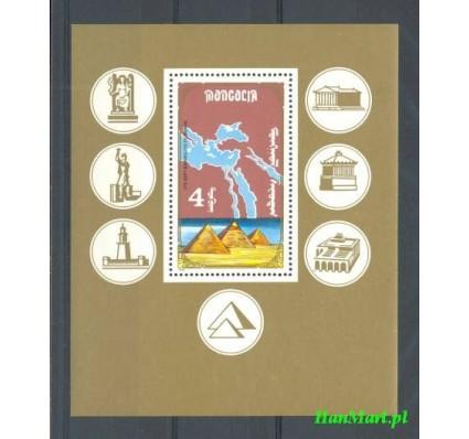 Znaczek Mongolia 1990 Mi bl 154 Czyste **