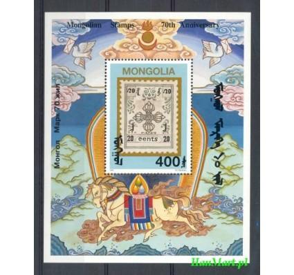 Mongolia 1994 Mi bl 243 Czyste **