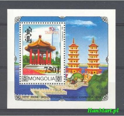Mongolia 1996 Mi bl 262 Czyste **