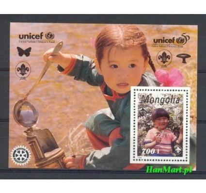 Znaczek Mongolia 1996 Mi bl 263 Czyste **