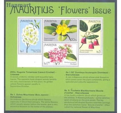 Znaczek Mauritius 1977 Mi bl 5 Czyste **