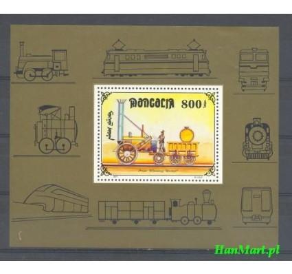 Mongolia 1997 Mi bl 268 Czyste **