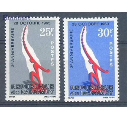 Znaczek Dahomej 1965 Mi 262-263 Czyste **