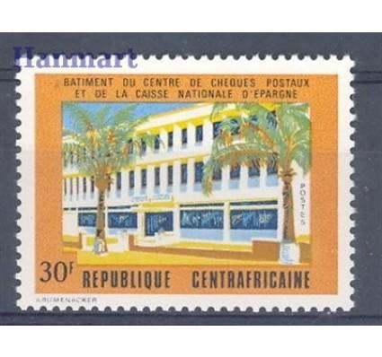 Znaczek Republika Środkowoafrykańska 1972 Mi 271 Czyste **