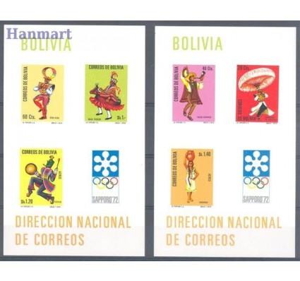Znaczek Boliwia 1972 Mi bl 32-33 Czyste **
