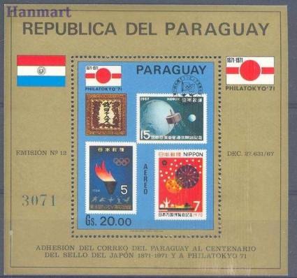 Znaczek Paragwaj 1971 Mi bl 168 Czyste **