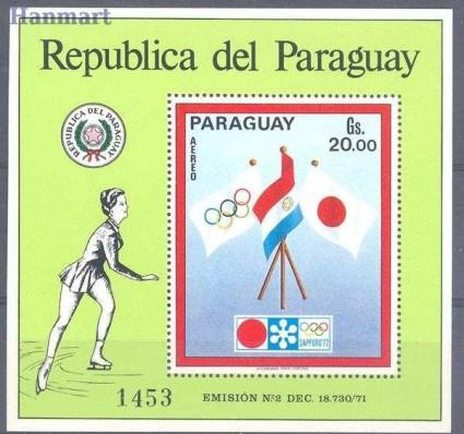 Znaczek Paragwaj 1972 Mi bl 178 Czyste **