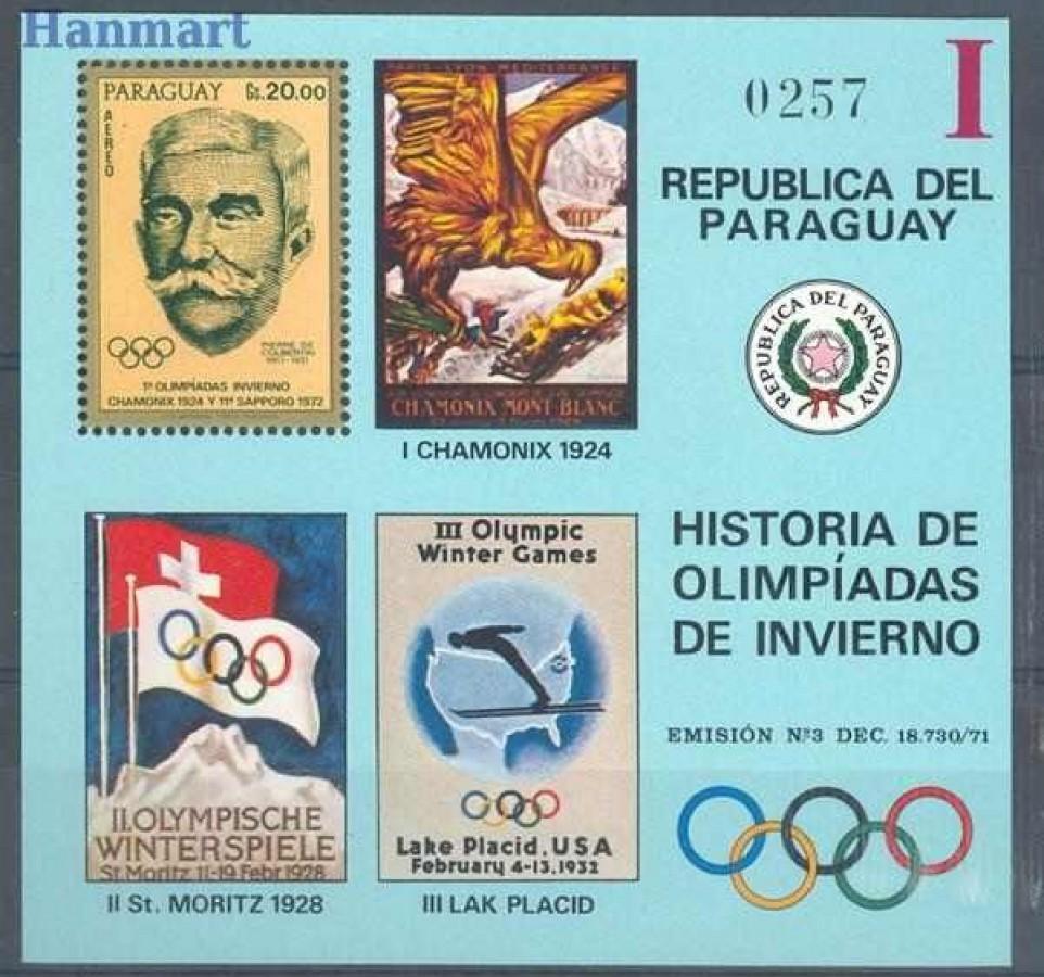 Paragwaj 1972 Mi bl 182 Czyste **