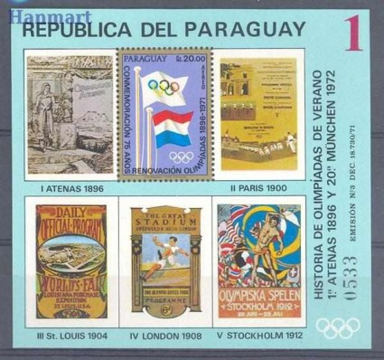 Znaczek Paragwaj 1972 Mi bl 183 Czyste **