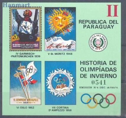 Znaczek Paragwaj 1972 Mi bl 184 Czyste **