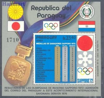 Znaczek Paragwaj 1972 Mi bl 192 Czyste **
