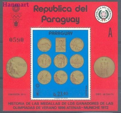 Znaczek Paragwaj 1972 Mi bl 195 Czyste **
