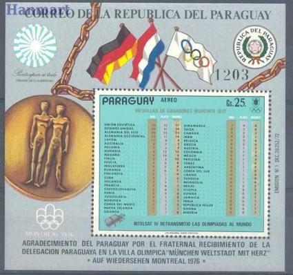 Znaczek Paragwaj 1973 Mi bl 199 Czyste **