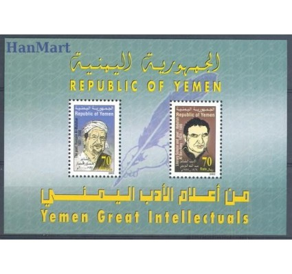 Znaczek Jemen 2002 Mi bl 34 Czyste **