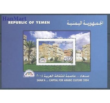 Znaczek Jemen 2003 Mi bl 39 Czyste **