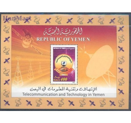 Znaczek Jemen 2004 Mi bl 41 Czyste **