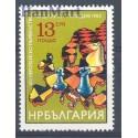Bułgaria 1983 Mi 3189 Czyste **