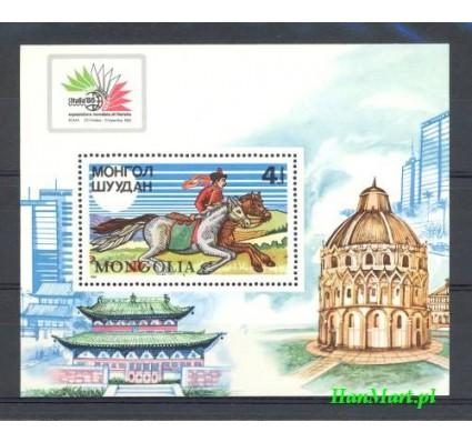 Znaczek Mongolia 1985 Mi bl 112 Czyste **