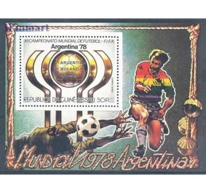 Znaczek Gwinea Bissau 1978 Czyste **