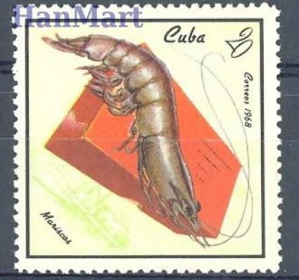 Znaczek Kuba 1968 Mi 1412 Czyste **