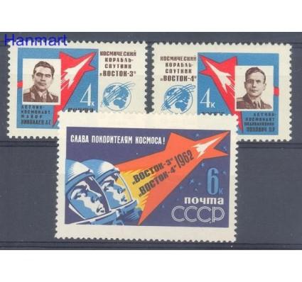 ZSRR 1962 Mi 2634-2636 Czyste **
