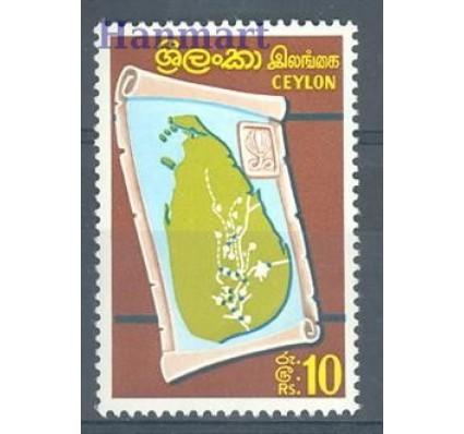 Znaczek Cejlon 1969 Mi 394 Czyste **