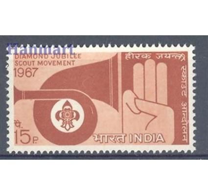 Znaczek Indie 1968 Mi 442 Czyste **