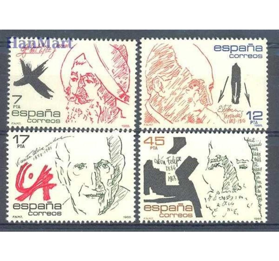 Hiszpania 1985 Mi 2690-2693 Czyste **