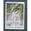 Grecja 1988 Czyste **