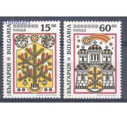 Znaczek Bułgaria 1996 Mi 4262-4263 Czyste **