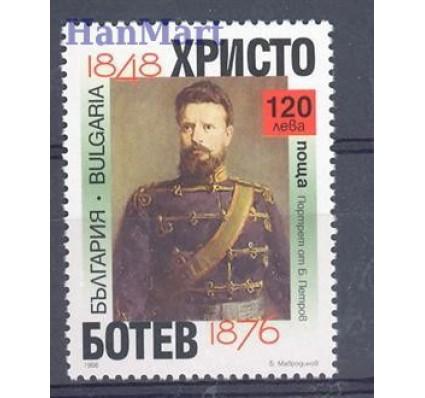 Znaczek Bułgaria 1998 Mi 4320 Czyste **