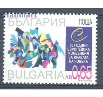 Znaczek Bułgaria 2000 Mi 4492 Czyste **